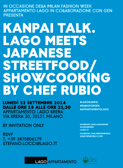 invito_kanpai talk